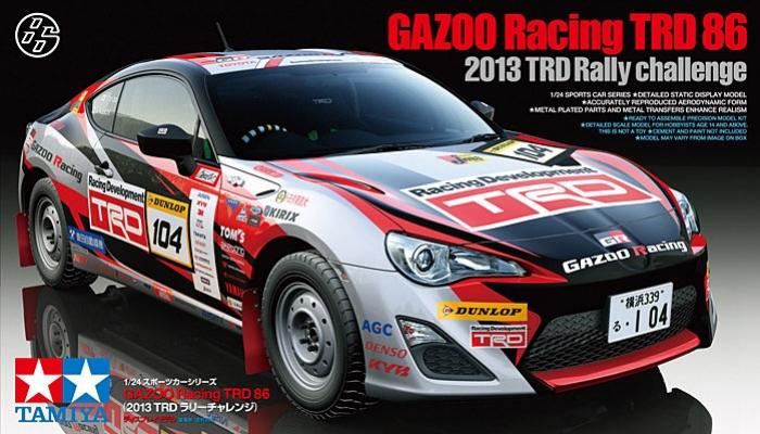 Gazoo TRD 86 2013 TRD RC