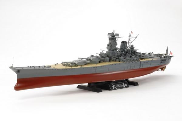 IJN Yamato 1/350
