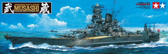 IJN Musashi 1/350