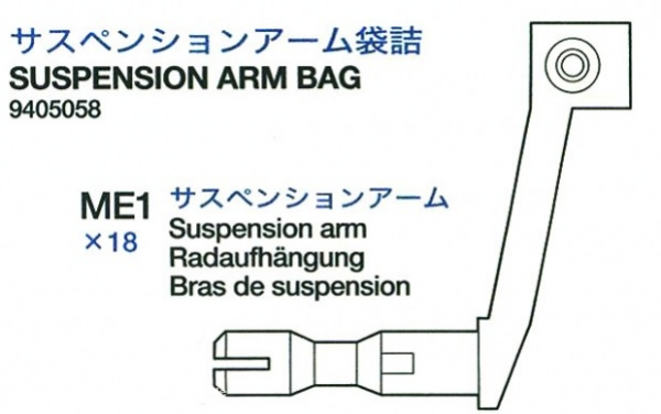 Sus.Arm Bag for 56004