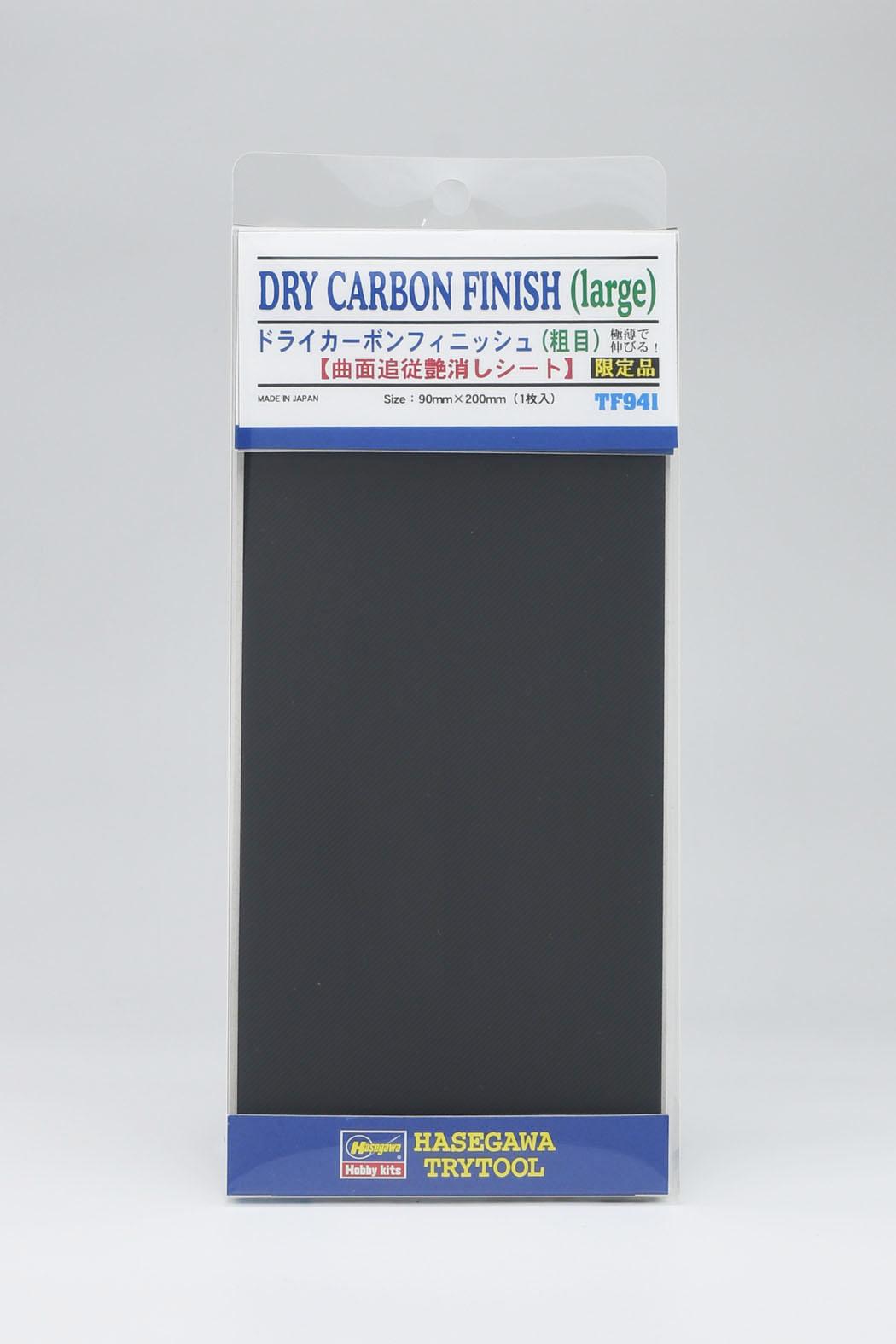 Dry Carbon Finish  Coarse 222*96mm