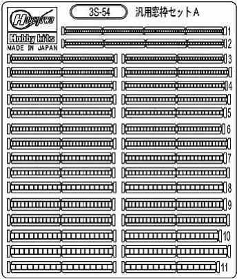 WL Grade-Up Parts No.54