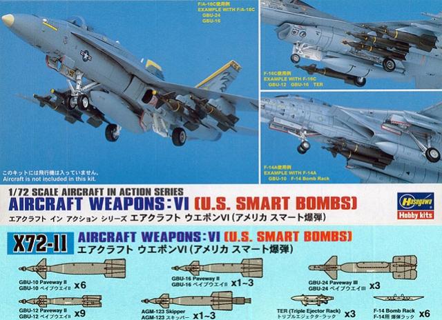 US Aircraft Weapon VI