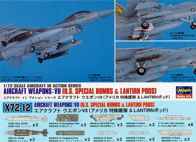US Aircraft Weapon VII
