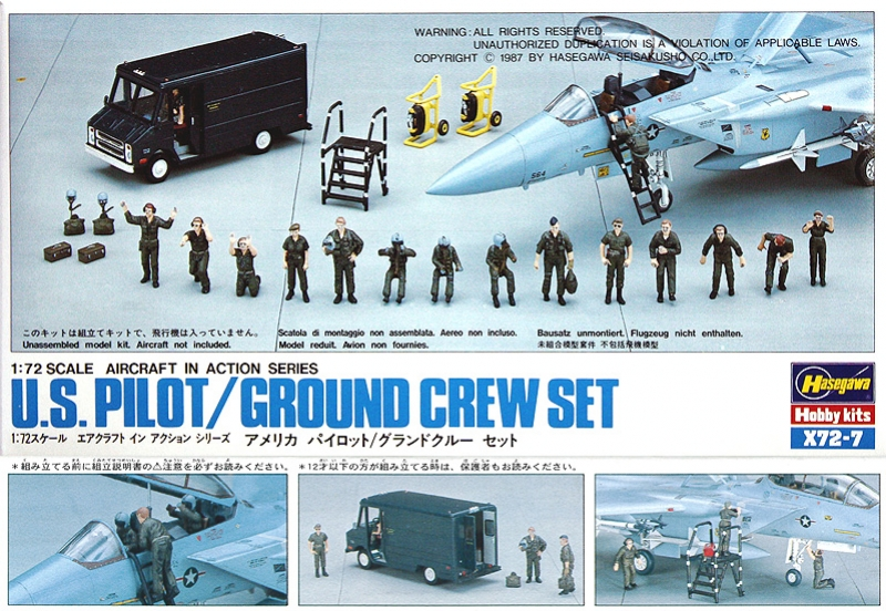US Pil/Ground C.S.